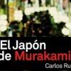 Libro Japon de murakami x c.rubio