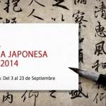 CURSOS DE LENGUA JAPONESA 2013-2014