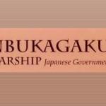 NUEVAS CONVOCATORIAS DE BECAS DEL MONBUKAGAKUSHO (MINISTERIO DE EDUCACIóN, CULTURA, DEPORTES, CIENCIA Y TECNOLOGíA DE JAPóN)