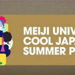 COOL JAPAN SUMMER PROGRAM – LAW IN JAPAN PROGRAM
