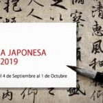 CURSO DE LENGUA JAPONESA – Matrícula: DEL 4 DE SEPTIEMBRE AL 1 DE OCTUBRE DE 2018