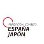 LA FUNDACIÓN-CONSEJO ESPAÑA-JAPÓN BUSCA TALENTO J