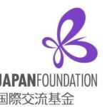 Mesa Redonda: España y Japón: 150 años de relaciones