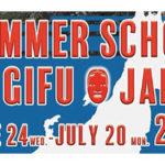 2020 Summer School Program in Gifu University