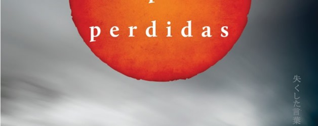 Presentación del libro » El Haiku de las palabras perdidas» de Andrés Pascual