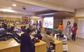 Encuentro Intercultural