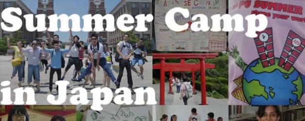 CAMPAMENTO DE VERANO EN JAPóN 2014