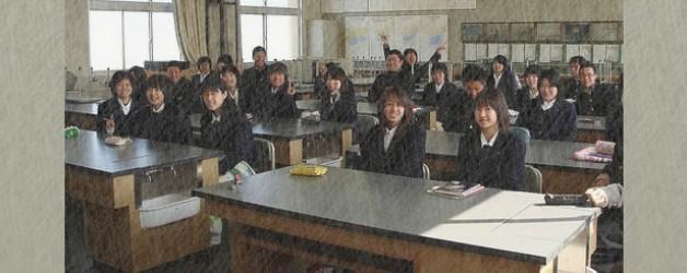 JAPóN: CULTURA Y EDUCACIóN  (10h)