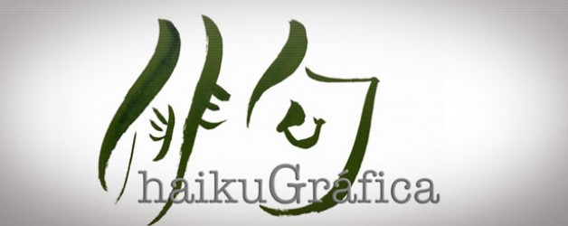 II CONCURSO DE HAIKUS ILUSTRADOS – Haikugráfica –  Premiados