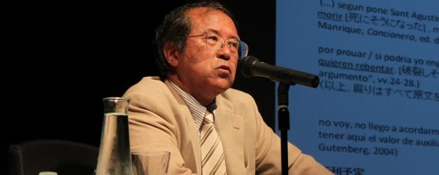 CONFERENCIA: UNA AMISTAD LITERARIA Y DESCONOCIDA ENTRE LORCA Y UN DIPLOMÁTICO JAPONÉS