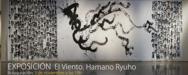 EXPOSICIÓN. El Viento. Hamano Ryuho