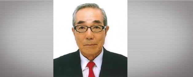 CURSO TEMÁTICO: ¿Por qué Japón es así? (10 horas). Prof. Masayoshi Morimoto