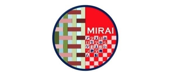 MIRAI PROGRAM 2018 – Programa de Intercambio