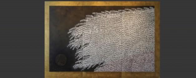 EXPOSICIÓN: HIROMITSU KATŌ. Del 8 de febrero al 7 de marzo de 2019