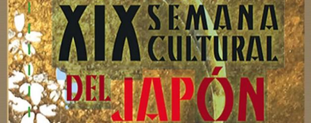 XIX Semana Cultural del Japón. Del 18 al 22 de marzo. Fotos