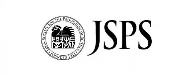 Acto informativo sobre Japan Society for Promotion of Science (JSPS). Miércoles día 19 de febrero a las 19:00