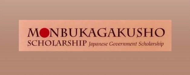 NUEVAS CONVOCATORIAS DE BECAS DEL MINISTERIO DE EDUCACIÓN DE JAPÓN
