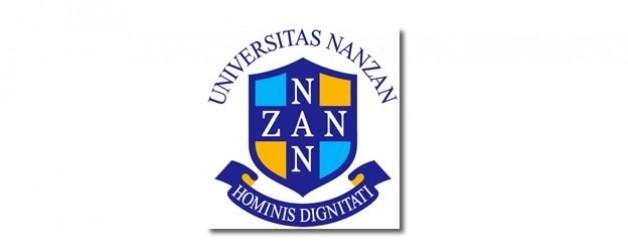 RESOLUCIÓN BECAS DE ESTUDIANTES COLABORADORES  EN LA UNIVERSIDAD NANZAN – 2019.