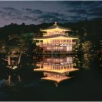 """Exposición """"Patrimonio de la Humanidad de Japón"""""""