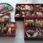 Curso online: «Washoku, la cocina japonesa»