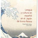 Lengua y cultura en español en el Japón de la era Reiwa. Presentación virtual