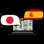 Programa USAL-JAPÓN Intercambio lingüístico y cultural por Zoom