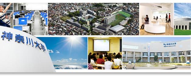 Kanagawa University Japanese Language and Culture Program