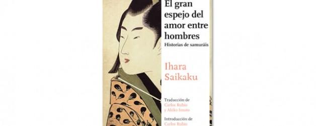 """Conferencia: """"El gran espejo del amor entre hombres: homosexualidad en la literatura japonesa"""""""