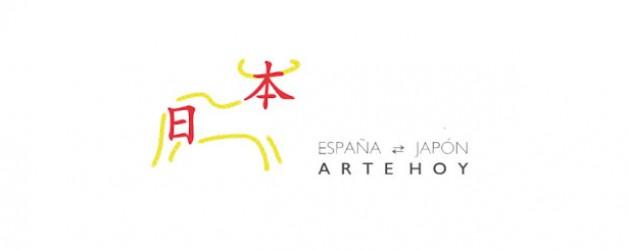 CONGRESO INTERNACIONAL ESPAÑA-JAPóN. ARTE HOY