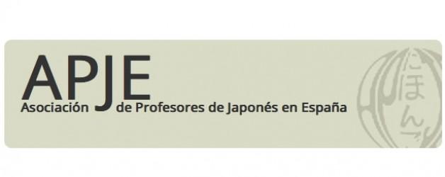 CONVOCATORIA:  SEGUNDO CONCURSO DE TEATRO JAPONéS EN ESPAñA