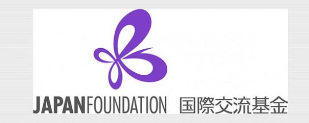 Trabaja con Fundación Japón, Madrid