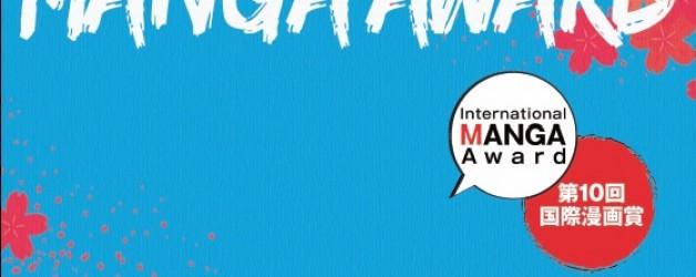 Convocatoria del 10º Premio Internacional MANGA