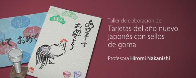 TALLER DE ELABORACIÓN DE TARJETAS DEL AÑO NUEVO JAPONÉS CON SELLOS DE GOMA – Hiromi Nakanishi