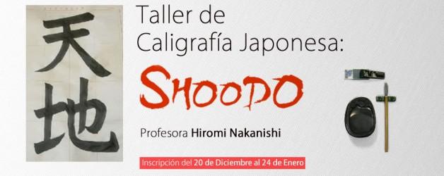 Taller de CALIGRAFÍA JAPONESA: SHODOO -Prof. Hiromi Nakanishi