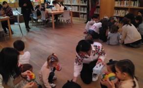 XVII Semana Cultural del Japón