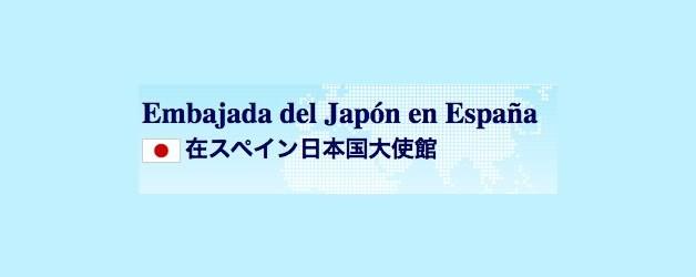 XIV convocatoria del Premio International de Manga de Japón
