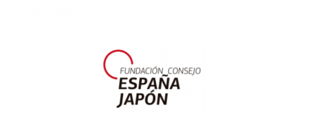 LA FUNDACIÓN-CONSEJO ESPAÑA-JAPÓN BUSCA TALENTO J. Presentación jueves 11 de octubre
