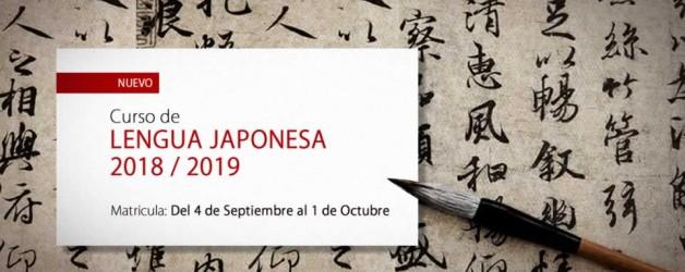 CURSO DE LENGUA JAPONESA – Matrícula: hasta el 1 DE OCTUBRE DE 2018
