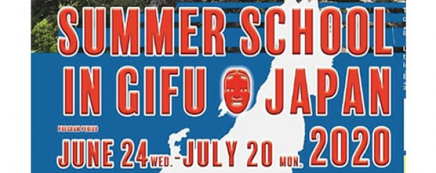 2020 Summer School Program in Gifu University