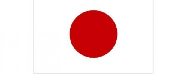 Nuevas convocatorias de Becas Monbukagakusho. Ministerio de Educación, Cultura, Deportes Ciencia y Tecnología de Japón – MEXT