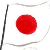 XX Semana Cultural del Japón – 2021.